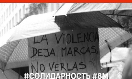 """Silvia Federici: """"El patriarcado, el capitalismo, la precarización de la vida y la contaminación es la misma lucha"""""""